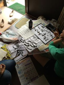 Masayo's friend, Masada-san, came over one day to teach me a bit about shodo, Japanese calligraphy.