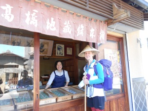 Buying freshly made mochi (rice and sweet bean sweets) near temple 78.