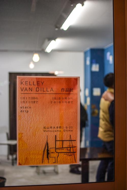 Kelley's Art Show (Photos by Kelley Van Dilla) (21 of 39)